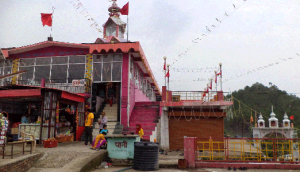 Maa Hateshwari Devi Mandi