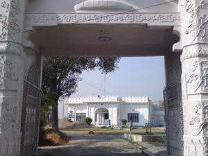Gurudwara Sahib Nadaun